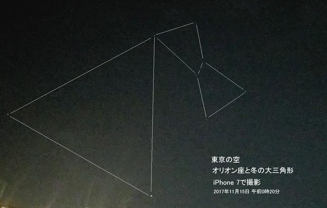 オリオン座.jpg