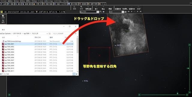 ステラナビゲータ2.jpg