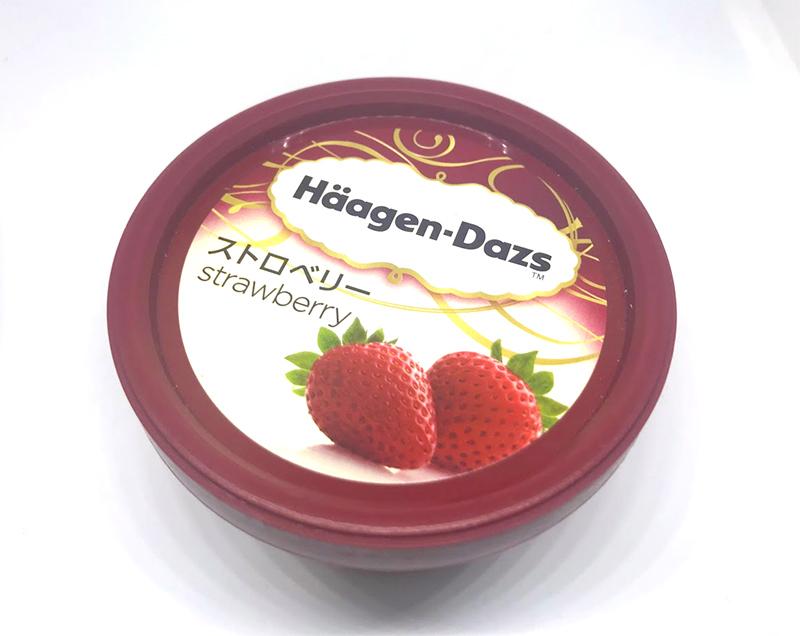 ハーゲンダッツアイスクリーム.jpg