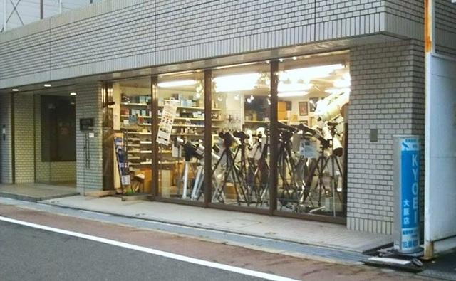 協栄産大阪店.jpg