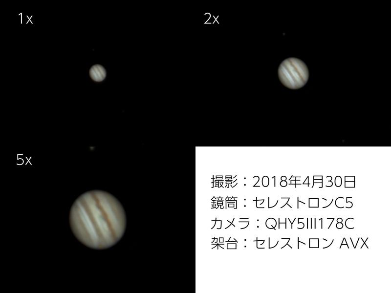 木星比較.jpg
