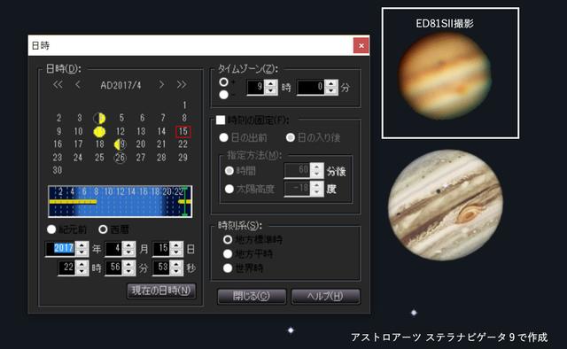 SN9_2256.jpg