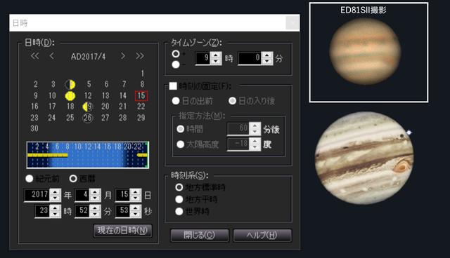 SN9_2352.jpg