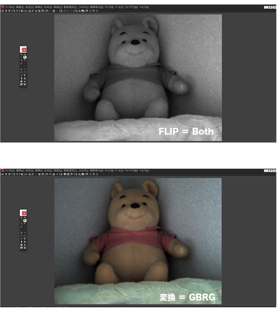 both_GBRG.jpg