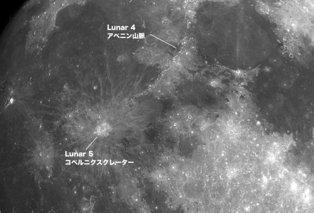 lunar4.jpg