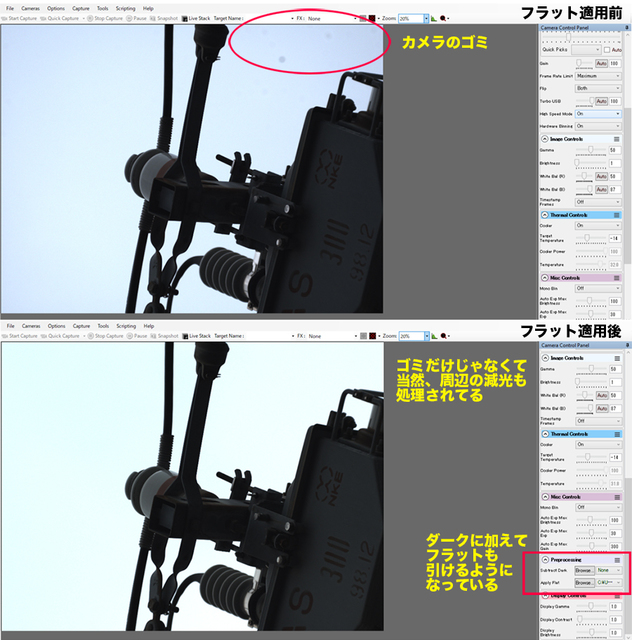 sharpcap_flat_sub.jpg