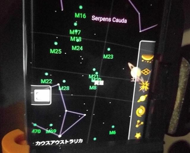 skymap.jpg