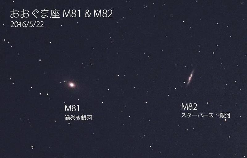 m81m82.jpg